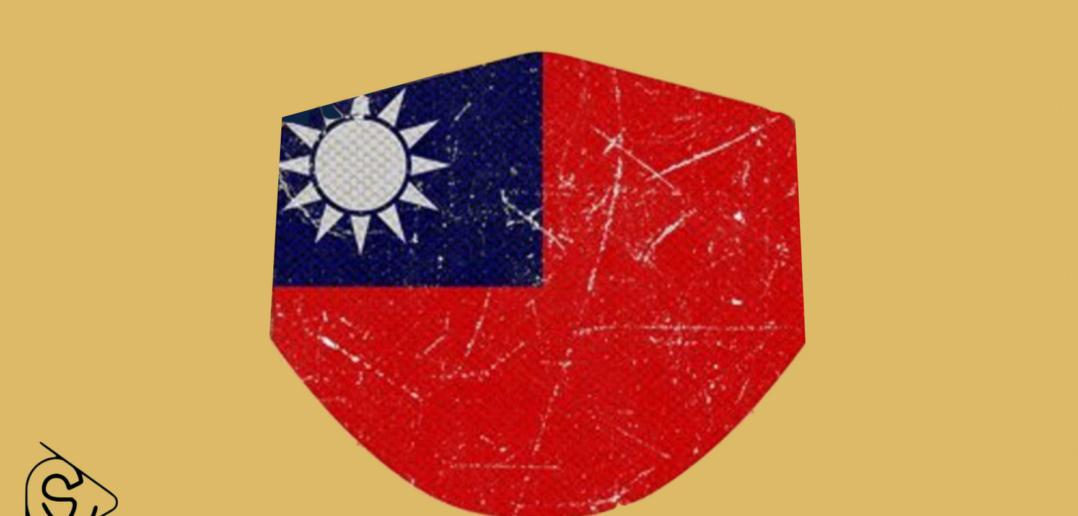 Mascherina con bandiera taiwanese
