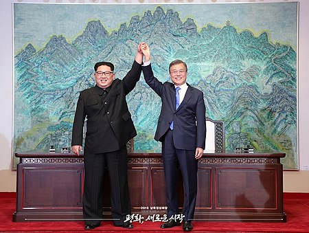 Kim Jong Un e Moon Jae-In dopo la firma della dichiarazione di Panmunjom